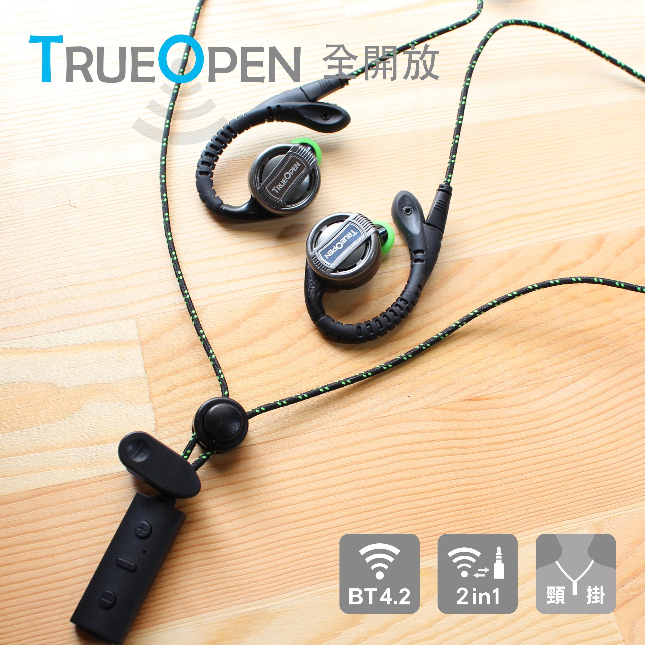 TOPlay聽不累 二合一藍牙耳機 螢光綠-防潑水 頸掛式 工作 運動 直播耳機-[BT001]