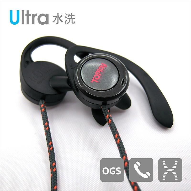 TOPlay聽不累 懸浮式 水洗運動耳機系列-IPX7 防水-[HW30X-共三色可選]