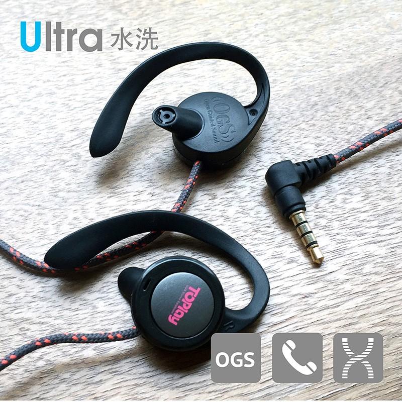 TOPlay聽不累 懸浮式 水洗運動耳機 螢光紅-防水 耳機推薦-[HW302]