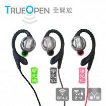 TOPlay聽不累 TRUEOPEN系列 二合一藍牙耳機-防潑水 頸掛式 工作 運動 直播耳機-[BT00X-共三色可選]