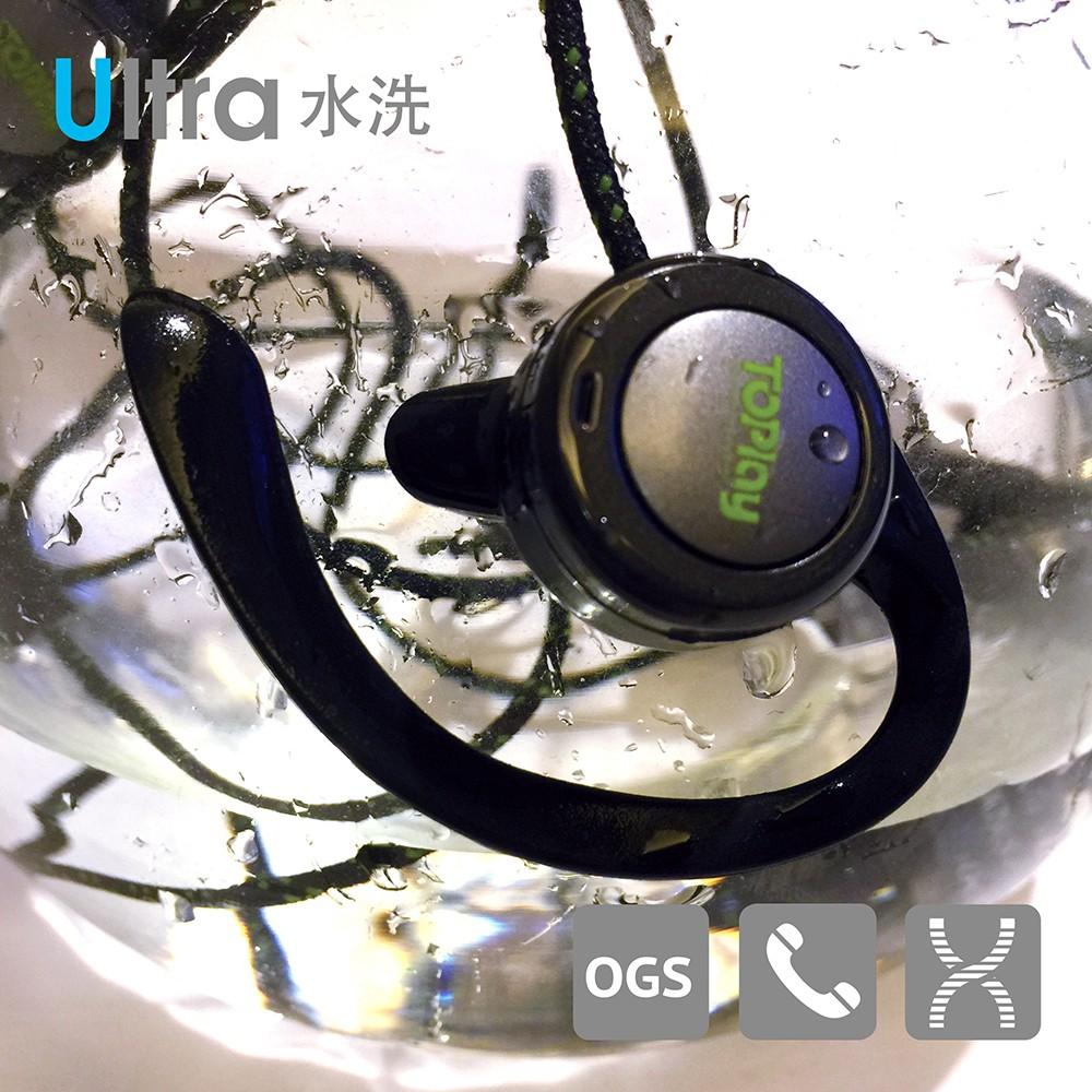 TOPlay聽不累 懸浮式 水洗運動耳機 螢光綠-防水 耳機推薦-[HW301]