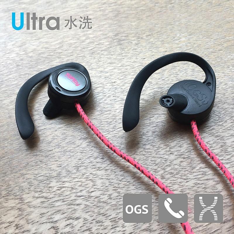 TOPlay聽不累 水洗運動耳機 陽光紅-防水 超舒適 久聽不累 耳機推薦-[HW303]