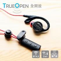 TOPlay聽不累 二合一藍牙耳機 陽光紅-防潑水 頸掛式 工作 運動 直播耳機-[BT003]