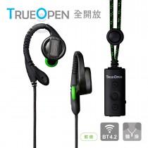 TOPLAY聽不累  [加長電力+語音助理] 防丟藍牙耳機-防潑水 工作 運動 直播耳機-[BT-101鮮綠]