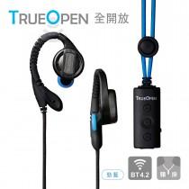 TOPLAY聽不累 [加長電力+語音助理] 防丟藍牙耳機-防潑水 工作 運動 直播耳機-[BT-104勁藍]