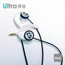 TOPlay聽不累 [無齡耳機-瘋足球]  長時舒適聆聽 耳機推薦-[H11-B03]