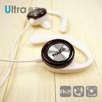 TOPlay聽不累 懸浮式 鈦金白-商務 通話 耳機推薦-[H315]